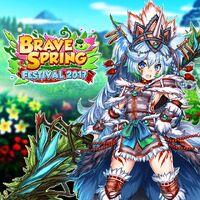 BraveSpringFestival2017Faelan