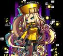 Millia (Omni)