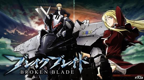 File:Broken Blade 1.jpg