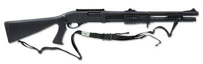 File:Remington 870MCS.jpg