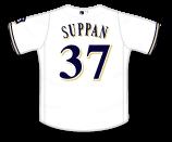 File:Suppan1.png