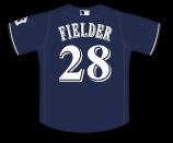File:Fielder3.png