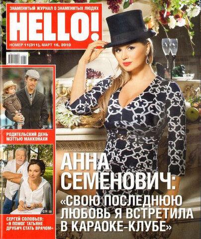 File:Anna-Hello 1.jpg