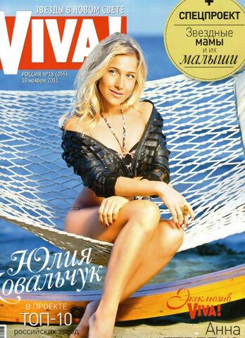 File:Viva - Julia.jpg