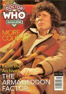 DWM issue223