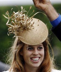File:Princess Beatrice Day 5.JPG