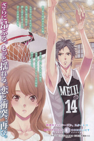 File:Brothers.Conflict.full.1475839.jpg