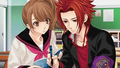 File:Yusuke01.jpg