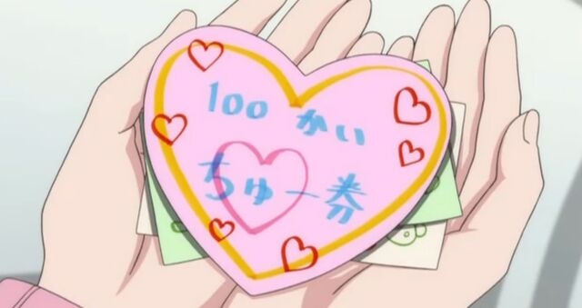 File:Wataru's 100 kisses coupon.jpg