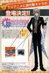 Juli.(Brothers.Conflict).full.1561385