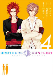 Brocon04-cover