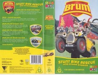 File:Stunt Bike Rescue VHS cover and rear.jpg