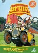 Stunt Bike Rescue DVD Cover jpg