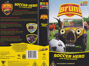 File:Soccer Hero Vhs Cover and Rear.jpg