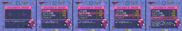 File:Vivian's Shop Japanese.png