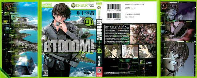 File:Btooom v01 001.jpg