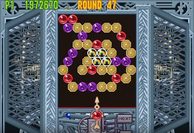File:Judgment Puzzle-2.png