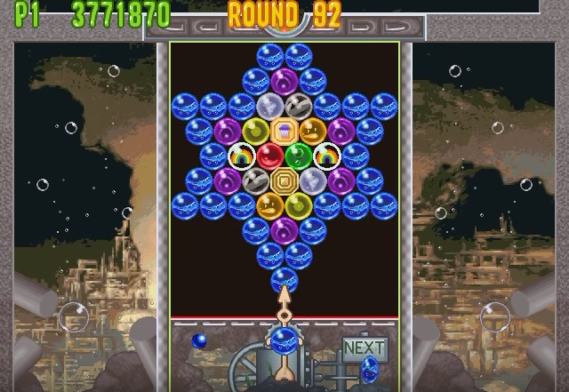 File:The Star Puzzle-2.png