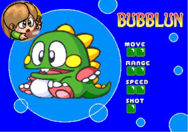 File:Bubblun (Bubble Symphony) image.png