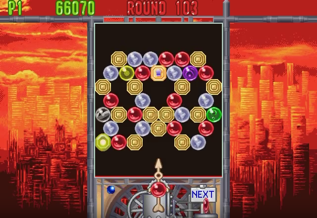 File:The Sun Puzzle-3.png