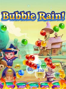 BubbleRain