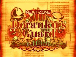 File:Dreg's Guard.png