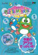 Bubble Memories Flyer
