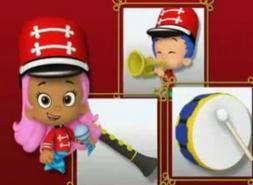 Gil trumpet