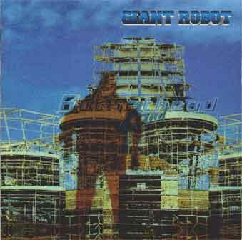 File:Giantrobotalbum.jpg