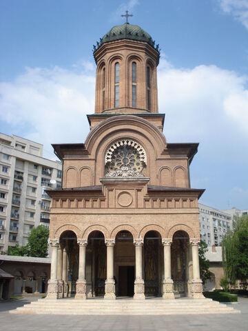 Fișier:Manastirea Antim.jpg