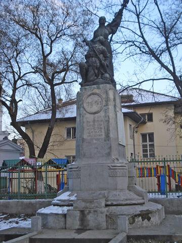 Fișier:Monumentul eroilor din 1916-1918.jpg