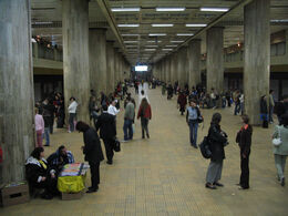 Metrou Piata Unirii