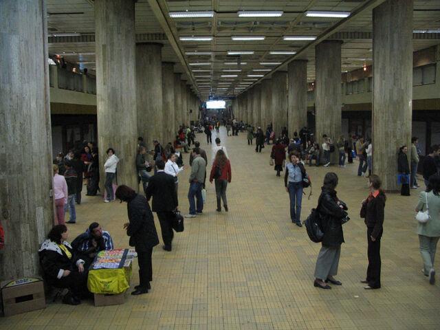 Fișier:Metrou Piata Unirii.jpg