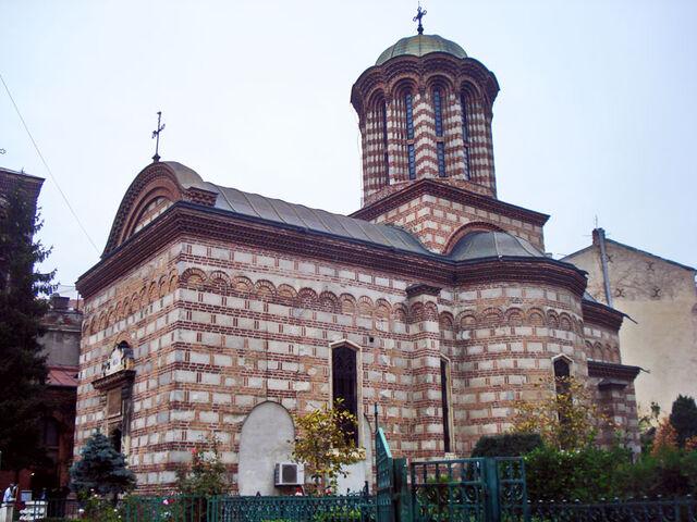 Fișier:Biserica Curtea Veche.jpg
