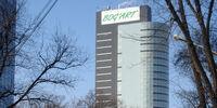 Tower Center International