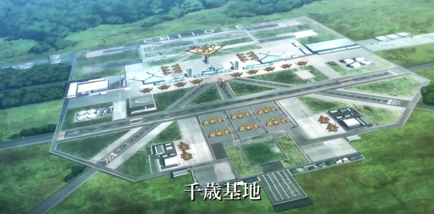 File:Chitose Base.png