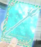 Boulder Piercing Spear (Anime)