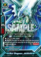 D-BT01-0044EN (Sample)