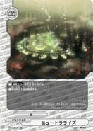 BT01-0101
