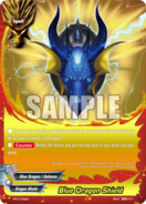 PR-0194EN (Sample)