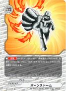 BT01-0102