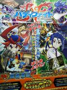 TD01TD02-Poster
