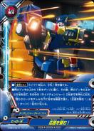 D-EB02-0010