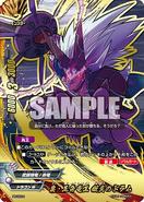 PR-0224-Gold (Sample)