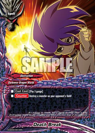 D-SD03-0012EN (Sample)