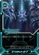 H-PP01-0068