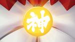 Grangadez Omni Lord Emblem