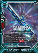 D-BT01-0077 (Sample)