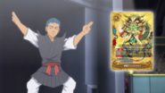 Li Kung Fu and Emerald Dragon Emperor, Jedaflight Card