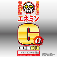 Enemin Gold α (Art Design)